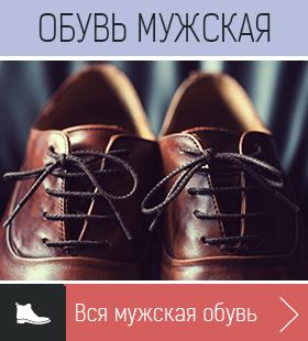 Shoes-Italy.ru  Интернет-магазин модных и недорогих женских сумок ... bad3a8ee833